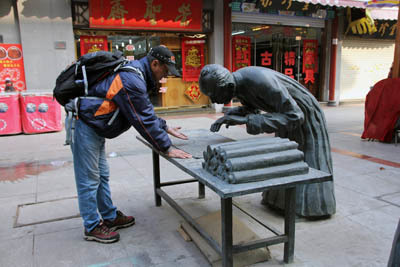 天津での休日         -43_f0145483_21284946.jpg
