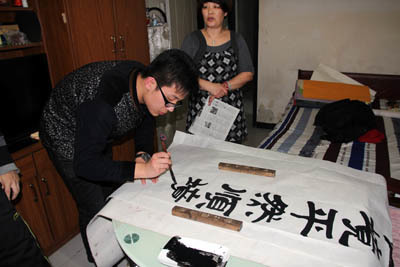 天津での休日         -43_f0145483_21453268.jpg