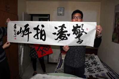 天津での休日         -43_f0145483_21510628.jpg