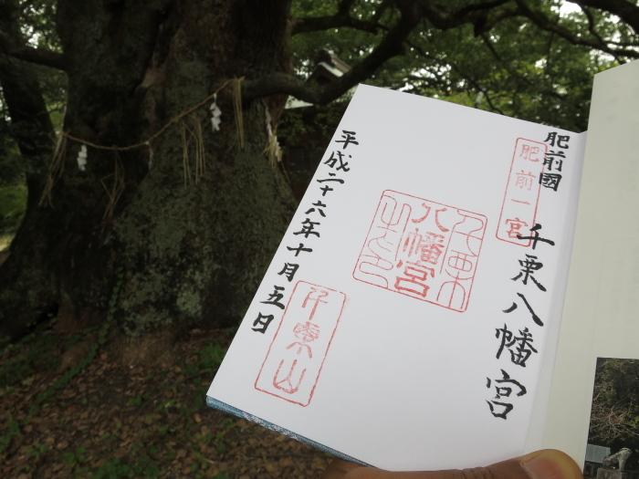 九州放浪4日目その1 御朱印と狛犬_b0339488_21294527.jpg