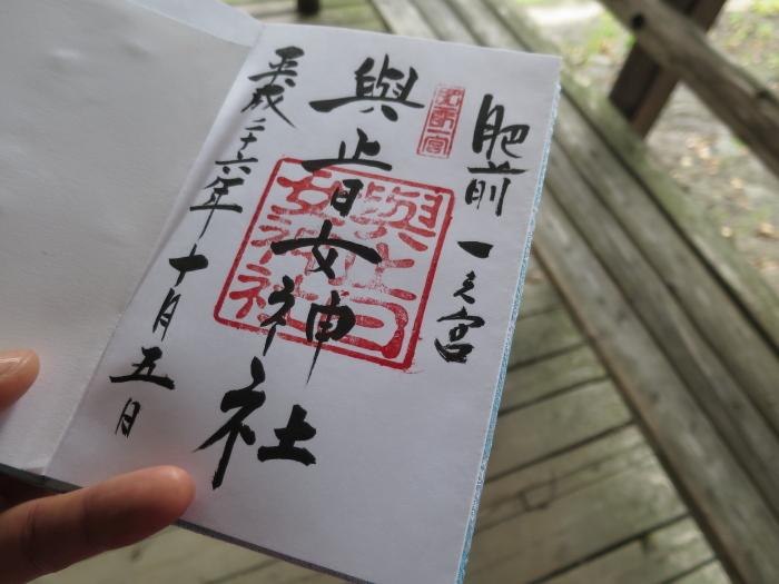 九州放浪4日目その1 御朱印と狛犬_b0339488_21294530.jpg