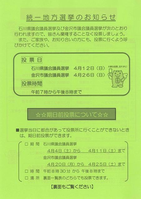 b0114193_14453256.jpg