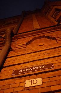 ②旧市街・建物散策編=エストニア・タリン_f0226293_12454476.jpg