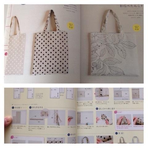 バッグとポーチ きほんの46パターン_b0012899_06132362.jpg