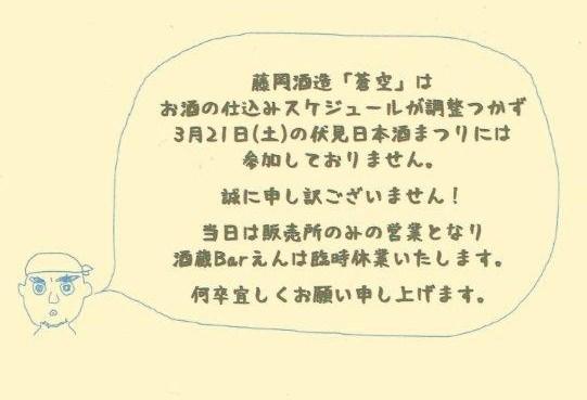 b0153703_18485610.jpg