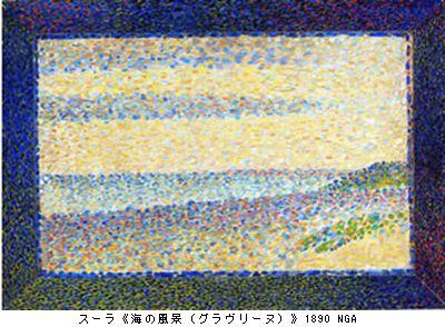 b0044404_1184474.jpg