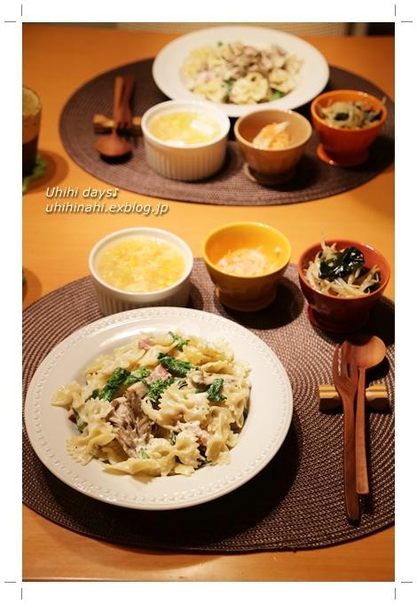 菜の花とベーコンのファルファッレ チーズクリームソース_f0179404_2019888.jpg