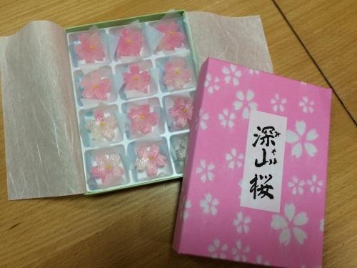 お菓子_f0206213_13280893.jpg