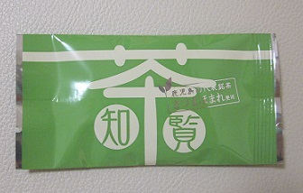 おすすめ鹿児島土産(中平)_f0354314_09373565.jpg