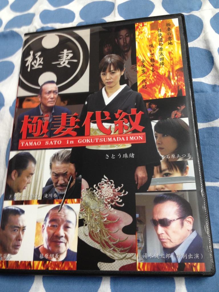 出演DVDのご紹介。_f0170915_1352753.jpg