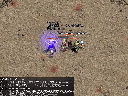 b0056117_6504584.jpg