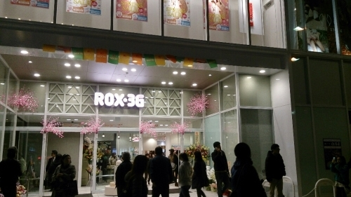 ROX3オープン!!_e0219520_20523283.jpg