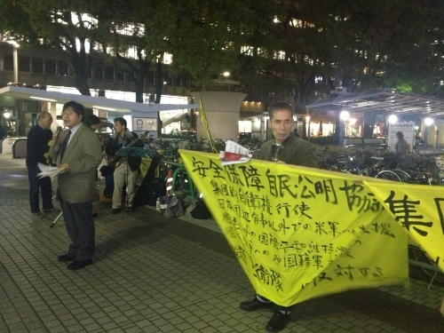 3/20(金)午後6時- 安保法制「与党協議合意」に対しての緊急街頭宣伝(名古屋)_c0241022_21321990.jpg