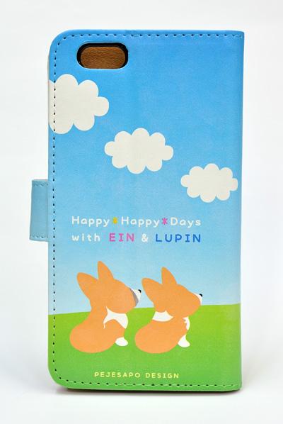 アインちゃん&ルパンくん 手帳型iPhoneケース_d0102523_19585114.jpg