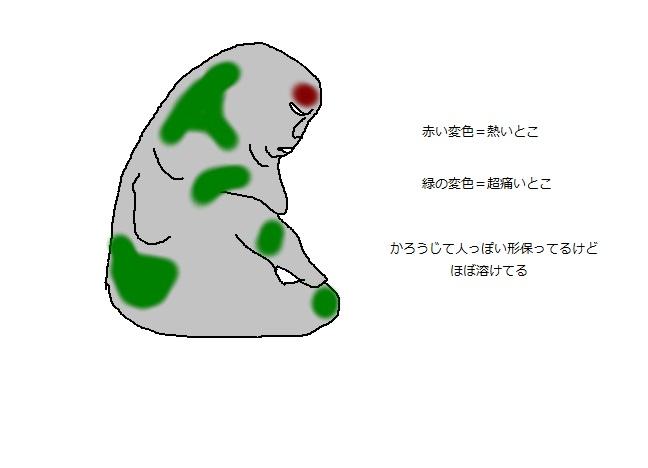 c0095925_0575064.jpg