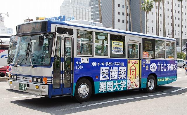 徳島市交通局~いすゞLR  I.383_a0164734_958785.jpg