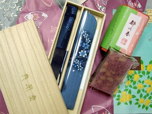 京都の味わい_b0089338_1559428.jpg