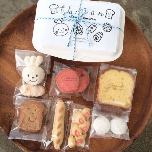 青島パン日和BOX!_a0274443_18122853.jpg