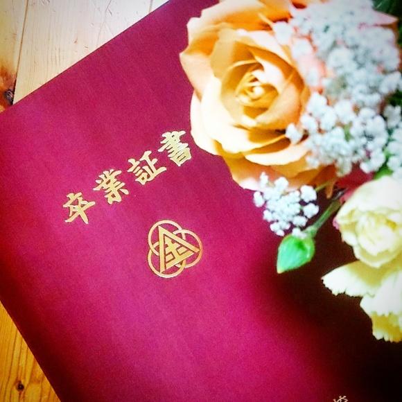 祝・卒業_c0199544_22505746.jpg