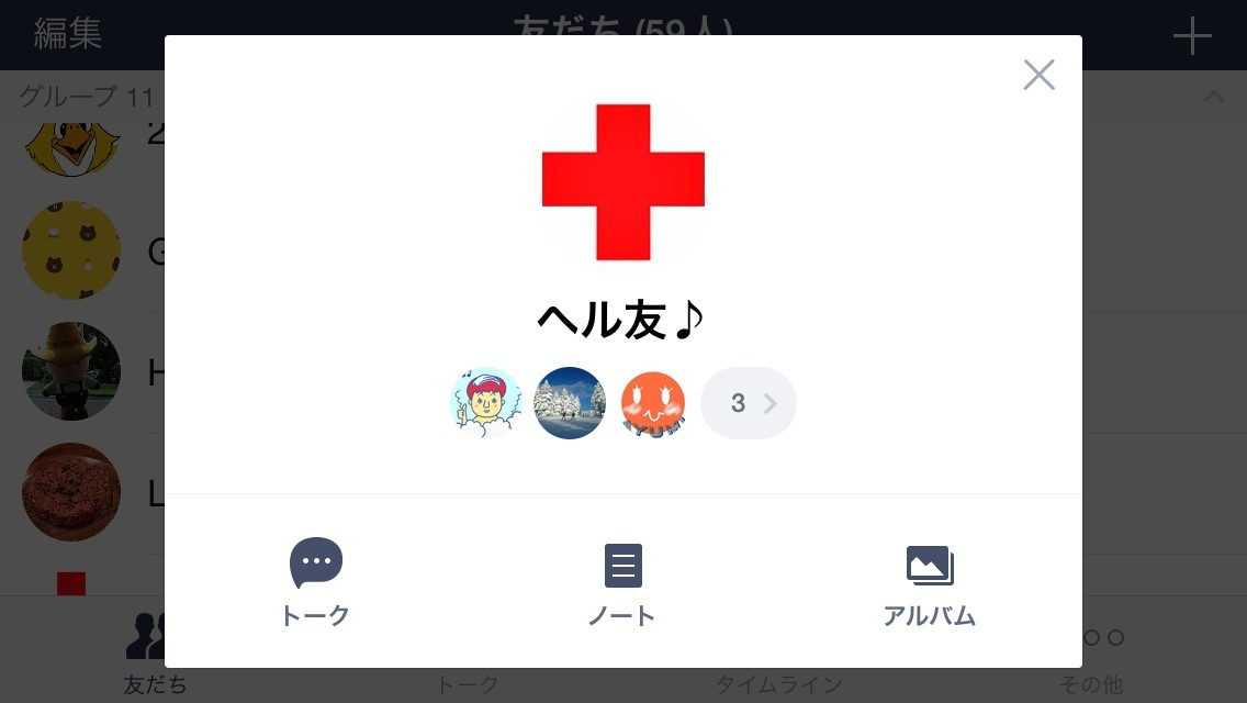b0175351_21030518.jpg