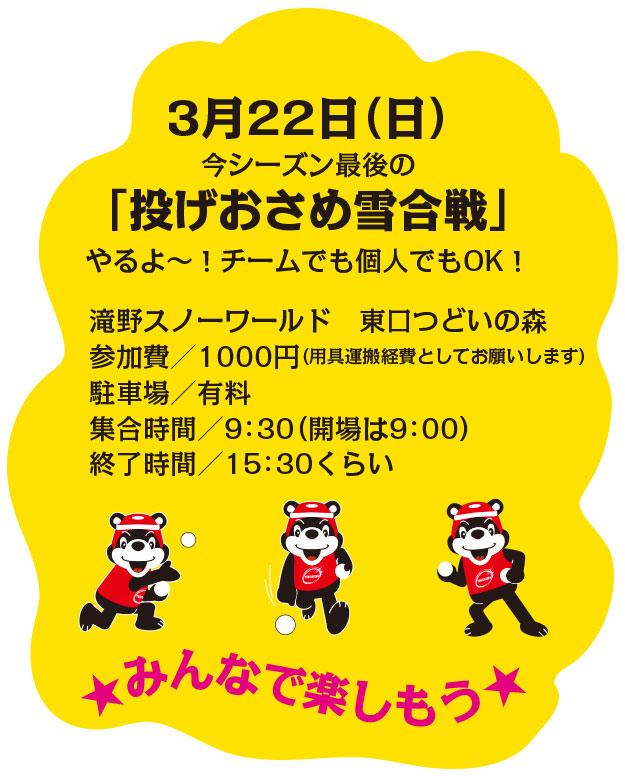 b0159557_18493534.jpg