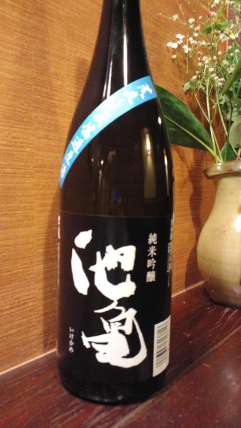 池亀 荒走り 純米吟醸55 無濾過生原酒_d0205957_23152729.jpg