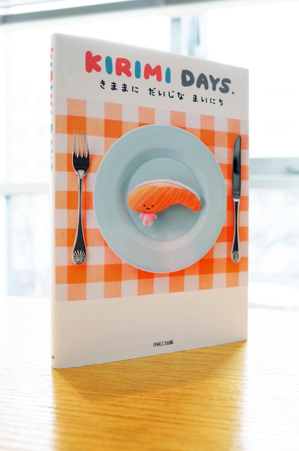 WORKS_book『KIRIMI DAYS. きままにだいじなまいにち』_c0048265_1811192.jpg