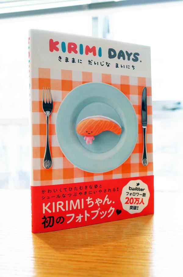 WORKS_book『KIRIMI DAYS. きままにだいじなまいにち』_c0048265_181339.jpg