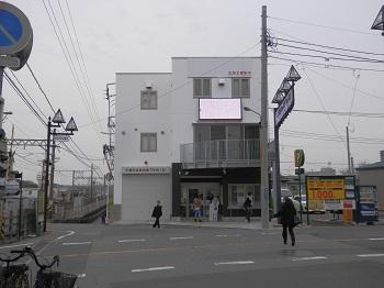 2015年3月に 2つの建物が竣工しました_d0059977_1775245.jpg