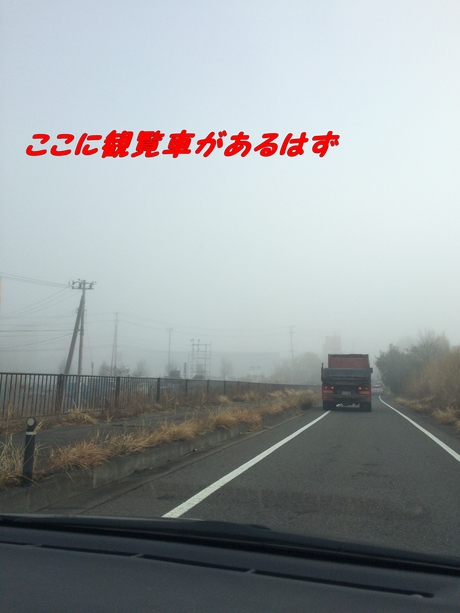 c0283778_1794133.jpg