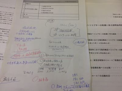 b0174284_18381099.jpg
