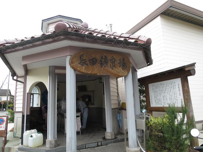 九州放浪4日目その2 鉱泉と温泉_b0339488_20545042.jpg