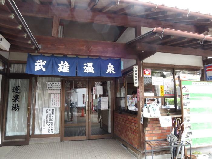 九州放浪4日目その2 鉱泉と温泉_b0339488_20545195.jpg