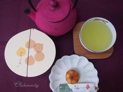 Mother\'s Dayの朝ごはんはEnglish Breakfast_f0238789_0383346.jpg