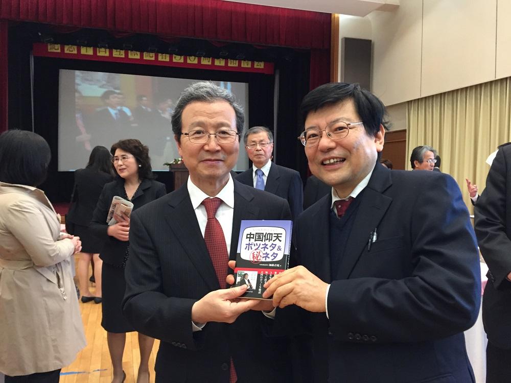 速報。中国大使館主催の中日記者交換五十周年記念レセプション、先ほど東京で開催_d0027795_1545543.jpg