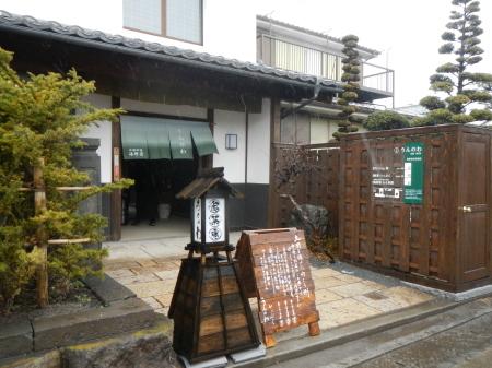 海野町にできた新名所_e0120896_06525928.jpg