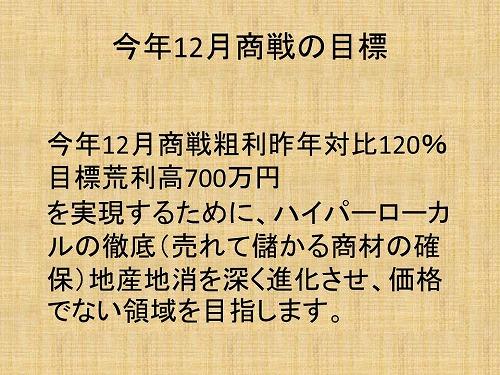 f0070004_14302476.jpg