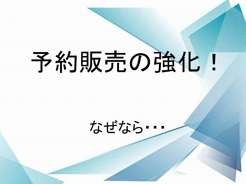 f0070004_14421818.jpg