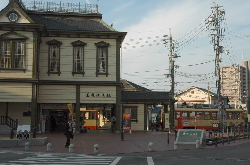 ⑪道後温泉と鯛飯_a0148206_14234775.jpg