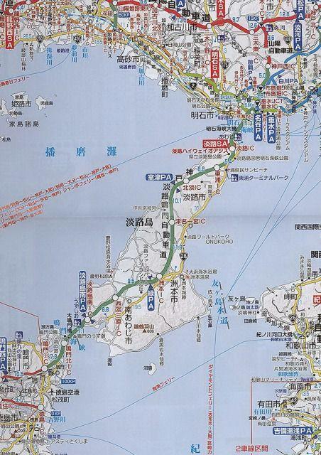 ⑫鳴門海峡と明石海峡を越えて_a0148206_14463425.jpg