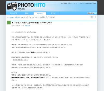 b0120108_15022482.jpg