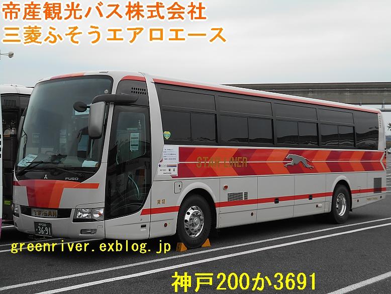 注文の多い、撮影者のBLOGgreenriver.exblog.jp