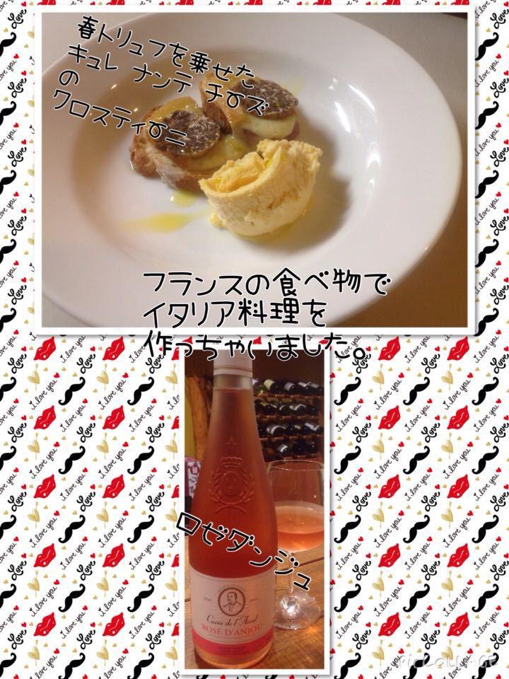 3月の【チーズを楽しむ限定コース】_c0315821_9104327.jpg