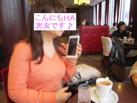 d0065324_2012013.jpg