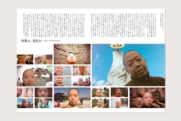 WORKS|伊東宣明「アート」_e0206124_0314187.jpg