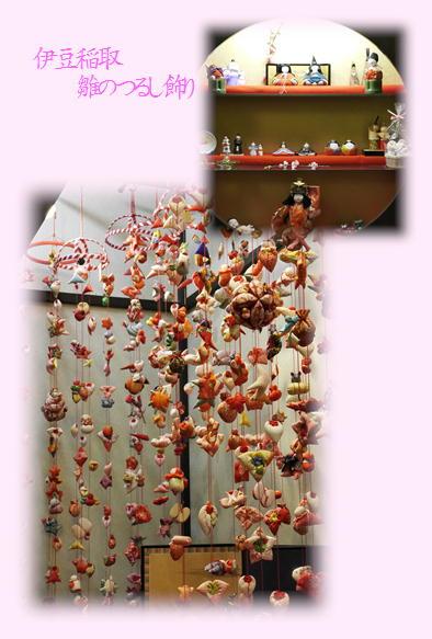 伊豆河津桜祭り続き~_f0292335_19583636.jpg