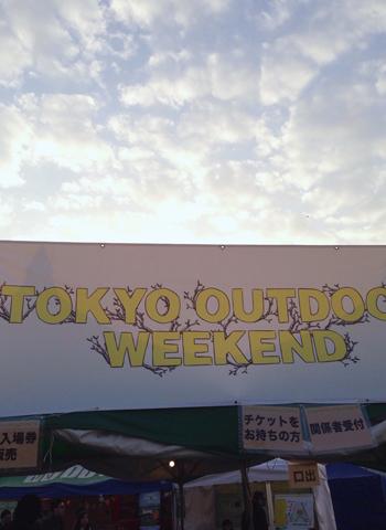 TOKYOOUTDOORWEEKEND2015 1日目_d0156336_2327234.jpg