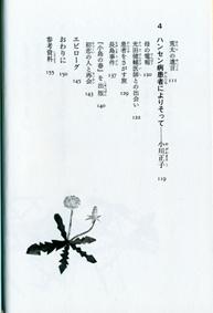 a0052641_1850597.jpg