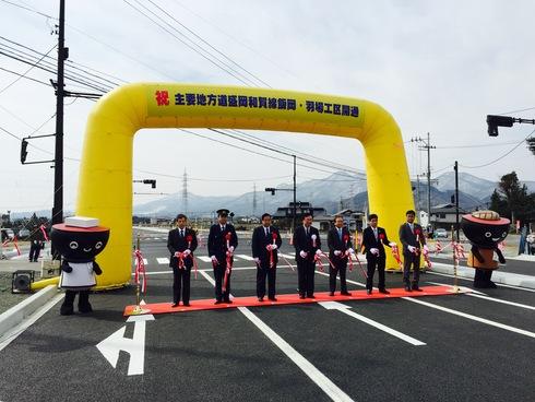 盛岡和賀線〜飯岡羽場工区〜開通しました!_b0199244_1150572.jpg