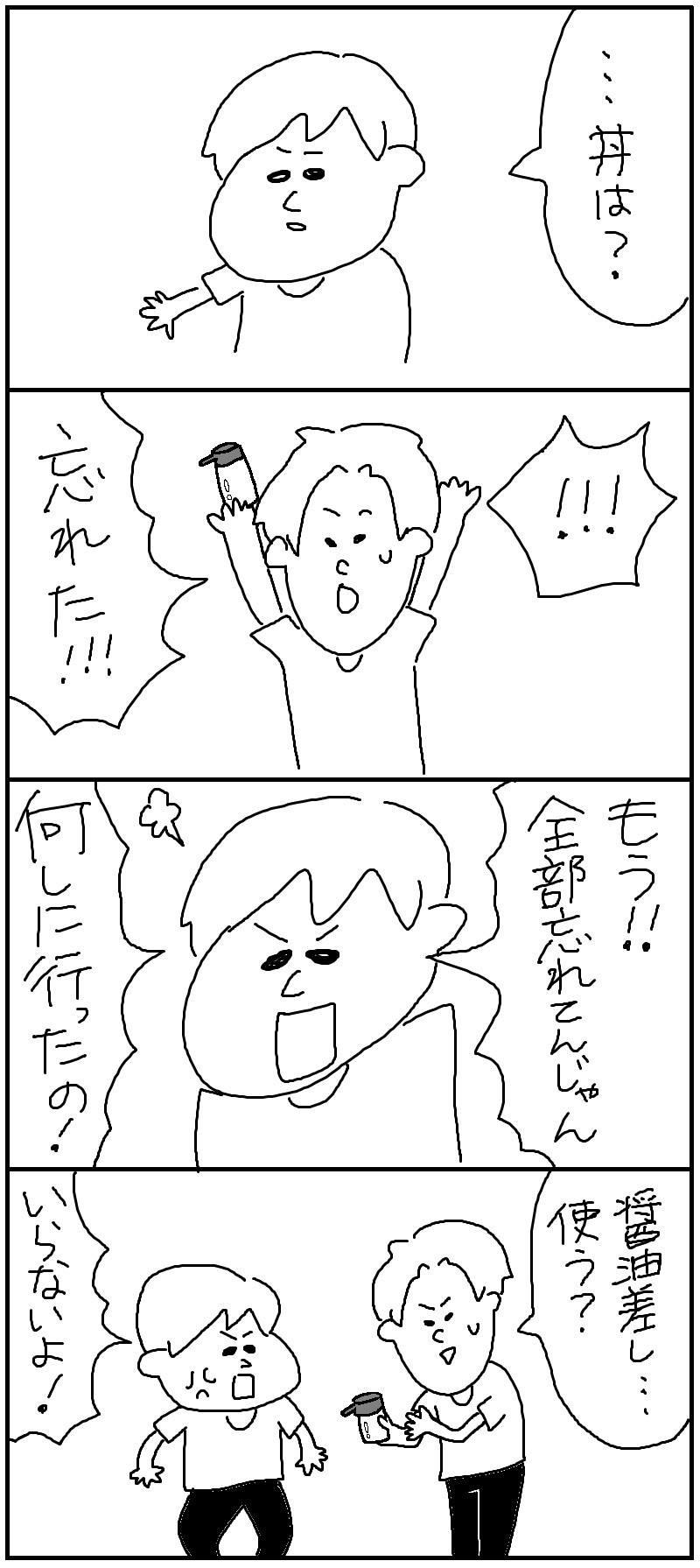 f0346353_19551169.jpg